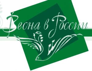 Весна_в_России2
