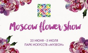 moscow-flower-show