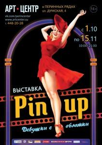 pin_up