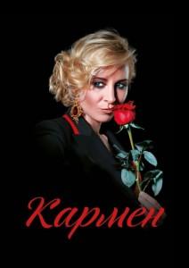 Carmen-vertical-page-001