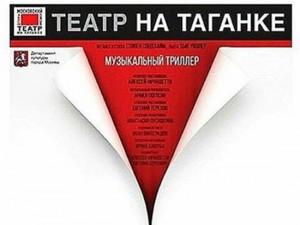 Тодд_афиша