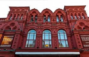 Маяковка_фасад