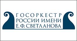 ГАСО_лого