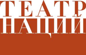 ТН_лого