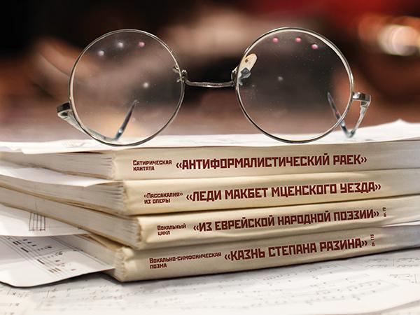 Шостакович_Геликон