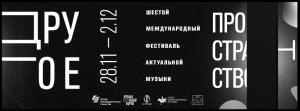 Др_пространство