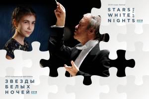 Звезды_белых_ночей19