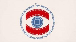 НГ_кино