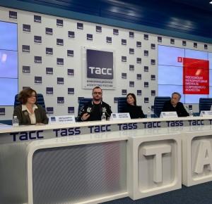 Биеннале_ТАСС
