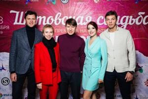 Максим Маринин, Татьяна Тотьмянина, Алексей Ягудин, Екатерина Боброва, Дмитрий Соловьев