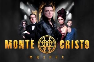 Monte-Cristo_musical