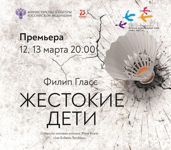 Постер-афиша