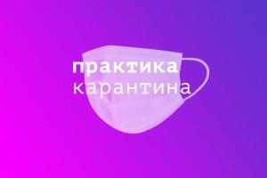 каран_1
