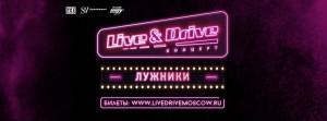 Live_drive