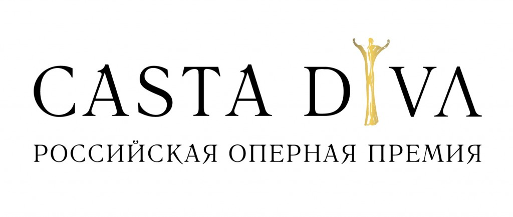 casta_diva