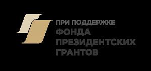 pgrants_logo_gp