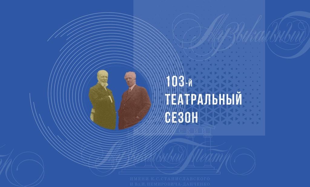 МАМТ_103