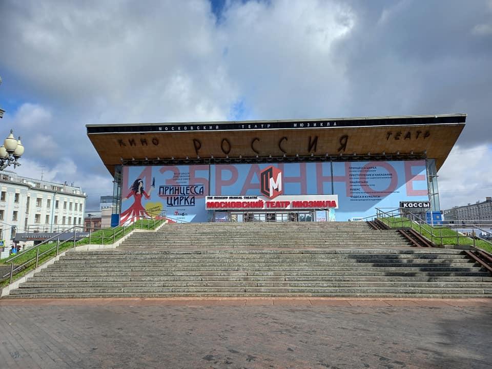 ТМ_фасад